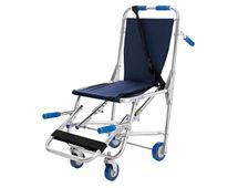 Cadeira-de-Resgate-em-Aluminio-centercor-hospitalar-venda-de-produtos-hospitalares-1